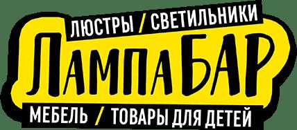 ЛампаБар (Уфа)
